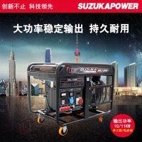 移动便携式10KW汽油发电机-双缸风冷220V发电机