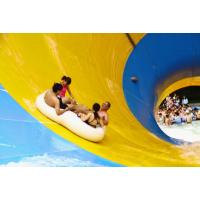 供应四川水上乐园造浪设备、水上滑梯、大型水寨、儿童游乐设备