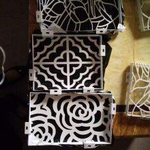直销贵阳优质镂空雕刻铝单板吊顶 冲孔墙面装饰铝单板幕墙