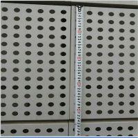 车间吸音板 圆孔隔音板 装饰圆孔网