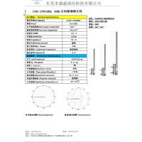 2.4G玻璃钢全向天线 8dBi室外wifi高增益天线玻璃钢天线