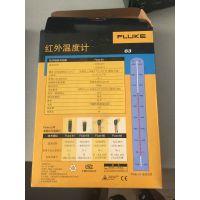 Fluke63系列手持式红外温度计 福禄克63