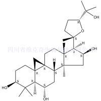 直供 黄芪皂苷II 84676-89-1