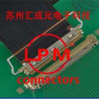 供应I-PEX 20645-040T-01 FPC 40P连接器