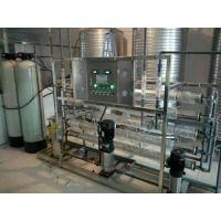 反渗透纯水设备找山东青州百川水处理,免费化验水样