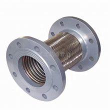 供应DN50矿用法兰式耐磨胶管