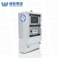 长沙威胜DTSD341-9Z三相四线抗冲击负荷专用电能表/3×57.7/100V