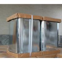 厂家供应高分子PVC防水卷材专用粘接剂 工程国标PVC粘接防水胶透明防水胶
