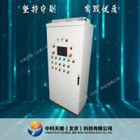 北京厂家 专业定制 高低压成套配电柜 PLC变频控制柜 软启动控制柜