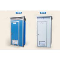 移动厕所环保厕所环保厕所生产厂家环保厕所价格