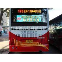 【公交车线路广告屏】led线路屏_公交屏大量批发