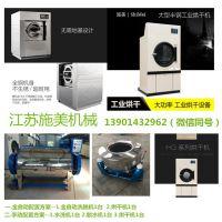 供应XTQ-100Kg宾馆布草洗涤设备酒店床单被套全自动洗衣机厂家
