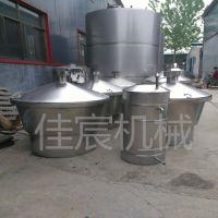 不锈钢酿酒设备 小型家用蒸酒设备 100斤酿酒设备厂家直销