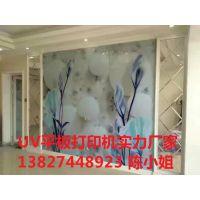 天津3D瓷砖电视背景墙uv打印机多少钱?