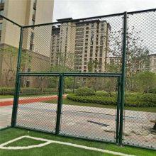 重庆足球场围网 足球场围网尺寸 球场围栏厂家
