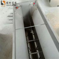 山东硕利畜牧机械加工不锈钢双面料槽304材质精加工制成