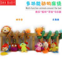 SKK BABY 厂家直销婴童益智玩具多功能音乐动物布制婴幼儿玩具