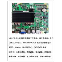 四核CPU J3160itx 主板服务器主板台式机主板双网6串口电脑主板
