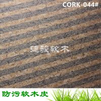 厂家1张起批 临沂临沭软木布 临沂临沭软木纸 优质厂家 CORK-044#