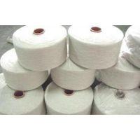 仿大化纯涤纱40支厂家 — 河北利旺纺织