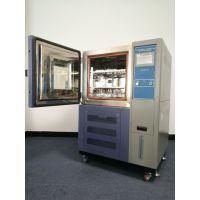 高低温试验箱 LED高低温试验箱 电池高低温试验箱 电子产品高低温试验箱 东莞广州深圳高低温试验箱