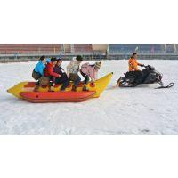 冰陆两用趣味运动器材亲子互动游乐设备户外拓展道具