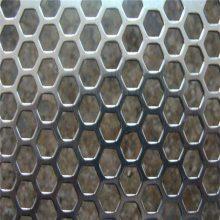 数控圆孔网 圆孔冲孔板厂家 洞洞板批发一米多少钱