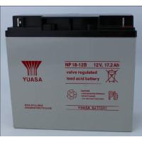 吴忠汤浅蓄电池NPL38-12移动基站地铁专用胶体蓄电池