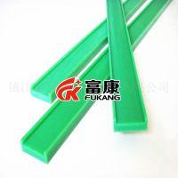 常州玻璃机械塑料配件高耐磨【U型皮带槽】