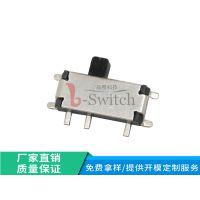 品赞直销6.7*2.3*1.4七脚小拨动开关型号MK-12C02-GXXX环保型耐高温
