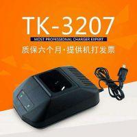 大连建伍TK3317无线手持专业对讲机整机专注品质功能实用更多选择