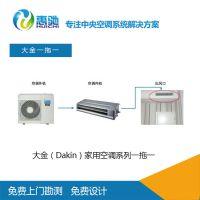 上海大金一拖一风管机_大金空调一拖一多少钱_大金空调价格表