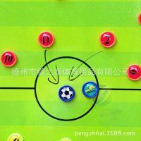 足球战术板 支架式 教练示教板 足球训练用品 足球用品