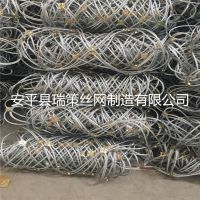 18531881506SNS主动防护网,环形网,绞索网,钢丝绳网,钛克网厂家批发