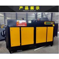 德望 工业废气处理设备 工业废气处理设备 有机废气处理设备 喷漆废气处理设备