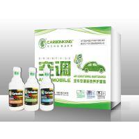 汽车养护品 空调蒸发箱套装