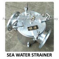 江苏AS80 CB/T497-94辅机海水泵进口单联水滤器/单联粗水滤器