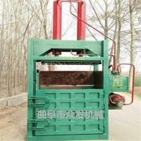 金属下脚料压块机 大吨位钢丝绳打包机 液压饮料瓶打包机