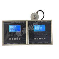 保定奥卓电气电阻柜智能监控装置记录单相接地电流大小质保一年