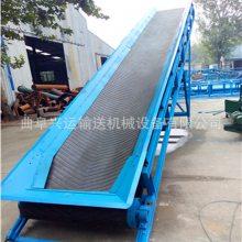 定制PVC小型皮带输送机 淮阴袋装化肥卸车用升降型传送机