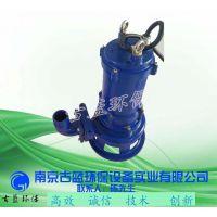 带刀泵 不锈钢刀泵 高通过性泵 优质环保设备 一件起批