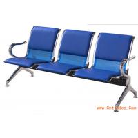 蓝色机场椅图片-三人位机场椅(蓝色)-蓝色排椅