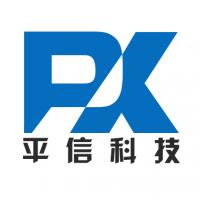 深圳市平信科技有限公司