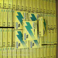 隔热胶布973高温胶带,铁氟龙封口机胶带日东973