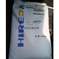 宣源生产聚乙烯醇价格,砂浆添加剂,水泥聚乙烯醇生产厂家