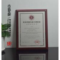 单位证书奖牌,荣誉证书奖牌,木质奖牌定做,绵阳奖杯奖牌
