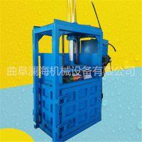新品销售大型打包机 多功能液压打包机 曲阜澜海