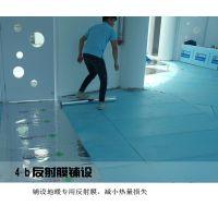上海十大电热膜地暖安装公司,上海电热膜安装公司哪家好(附电热膜施工流程)