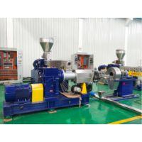 PET瓶片/废旧瓶回收再生造粒机厂家中塑机械
