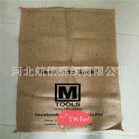 航信麻织麻袋工厂直销各种规格型号麻袋订制国标麻袋防汛麻袋